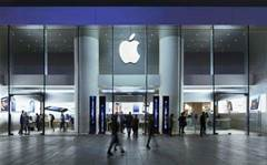 Apple probed over billion-dollar fraud claims