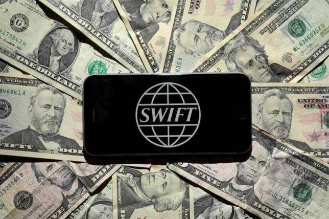 SWIFT calls in help to bolster cyber defenses