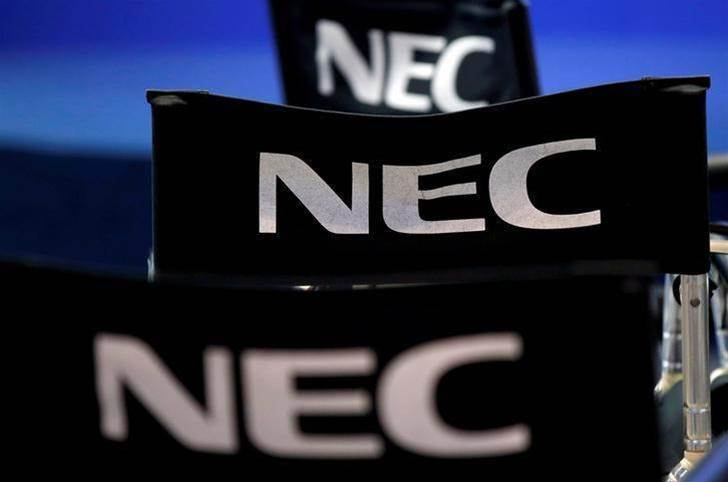 NEC considers Civica takeover: report