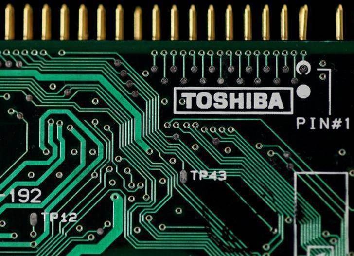 Western Digital offers to bow out of Toshiba chip bid