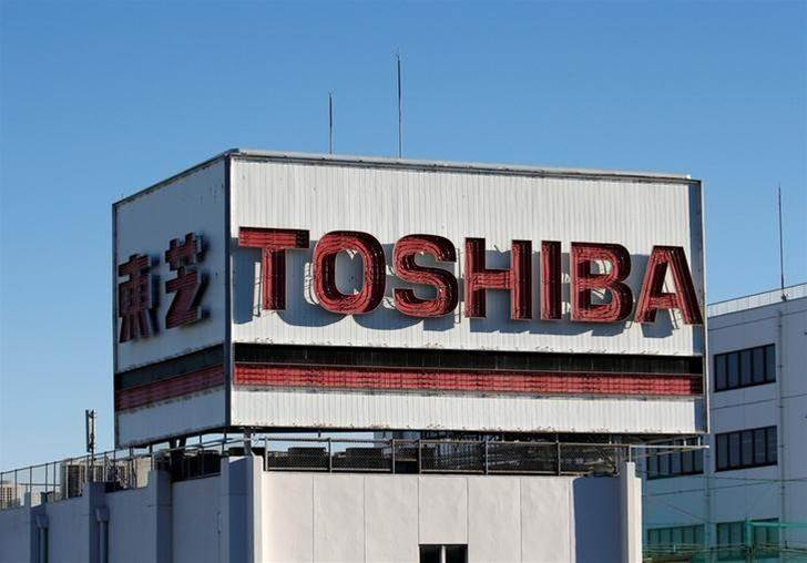 Toshiba signs US$18 billion chip unit sale