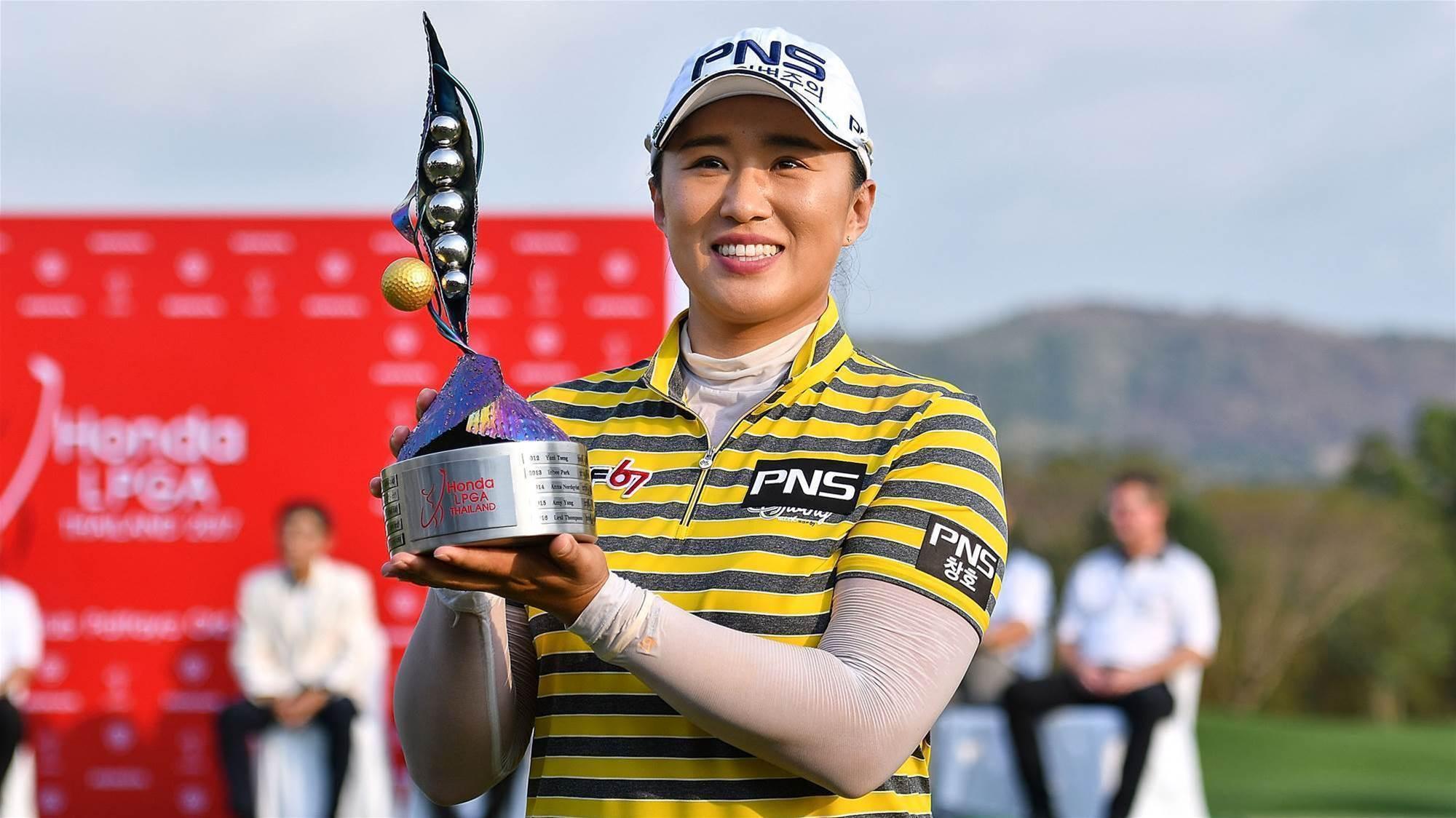 LPGA: Yang cruises to record win