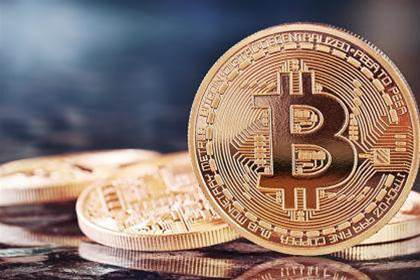 Govt to include bitcoin in stronger money laundering rules