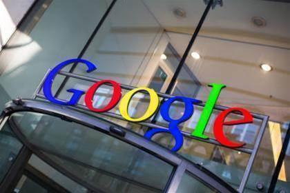Diane Greene promises to protect women at Google