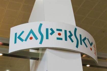 Kaspersky launches free antivirus worldwide