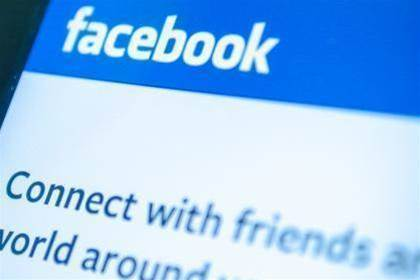 Would you post your CV on Facebook?