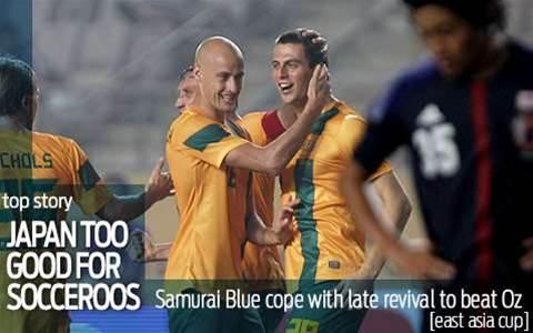 Thrilling end as Japan beat Socceroos
