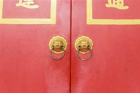 Adobe to shut down Chinese R&D