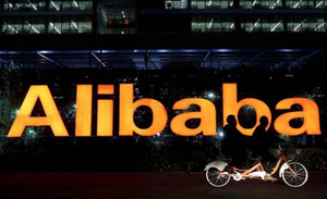 Alibaba to sink $19.3bn into overseas R&D