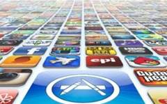 Backdoors exposed in Apple App Store