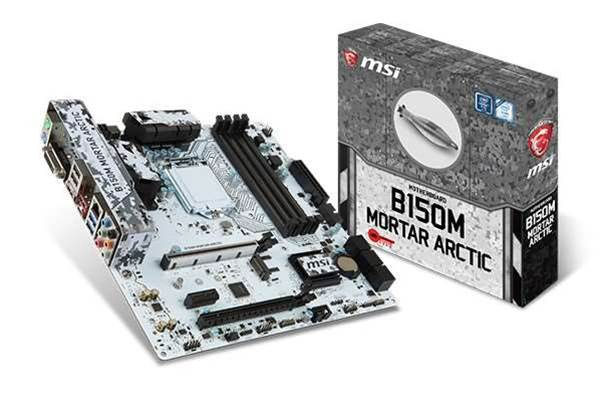 MSI reveals new B150M Mortar Arctic and B150M Bazooka Plus motherboards