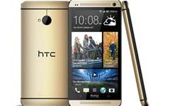 HTC gives One the gold treatment