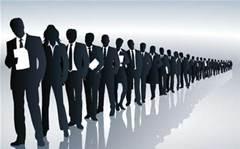 NetApp reveals 600 jobs will go