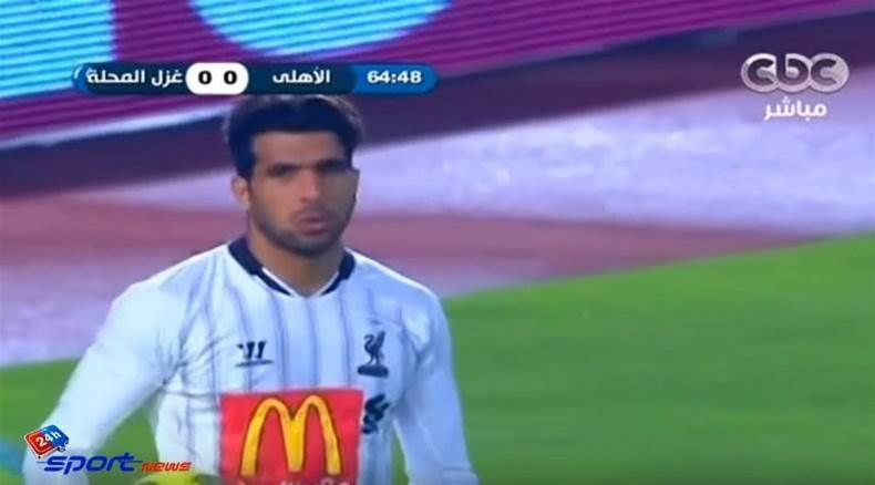 Epic kit fail by Egyptian goalkeeper