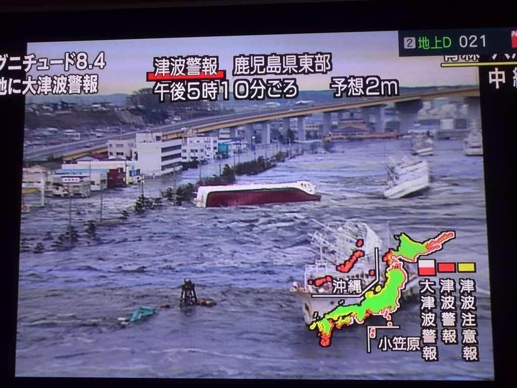 Japan earthquake unleashes web scams, malware
