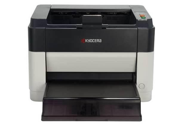 Kyocera's FS-1041 laser printer reviewed