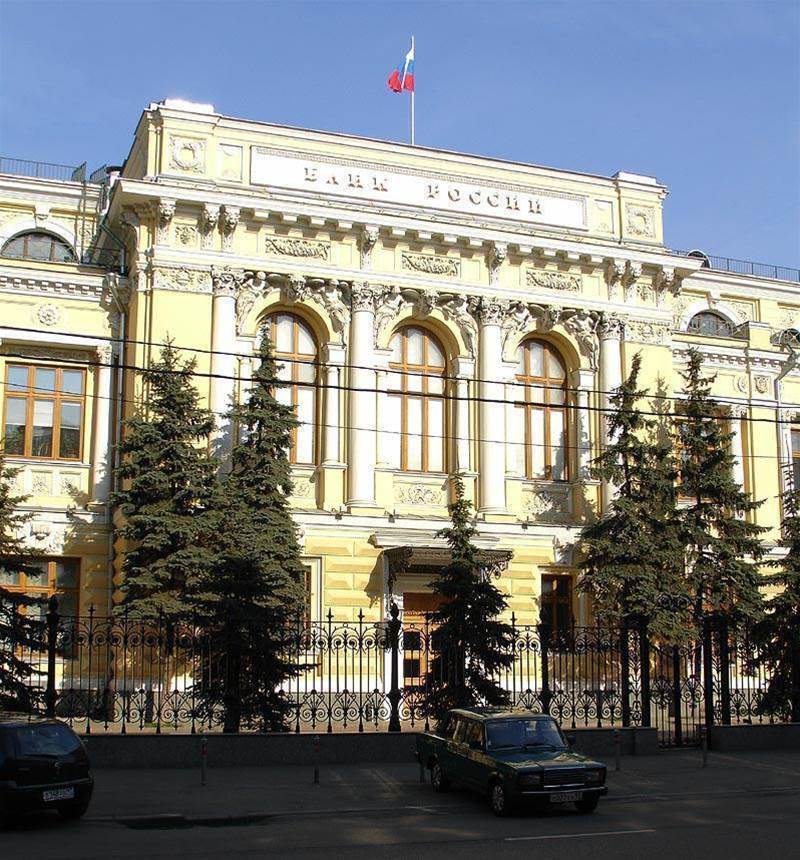 Hackers steal $42m from Russian central bank