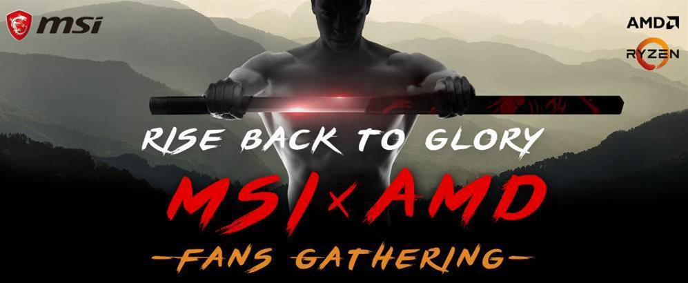 Sign up for MSI's community event next month