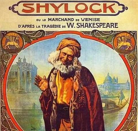 Shylock trojan target dozens of US banks