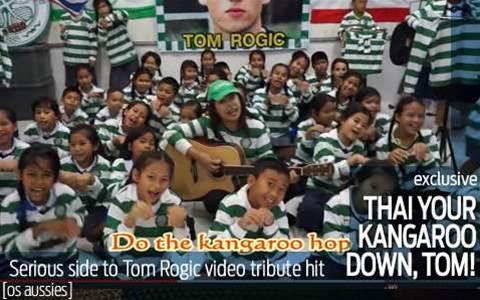 Serious side to Tom Rogic video sensation