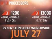 Ryzen 3 1300X and 1200 CPUs to be ridiculously cheap