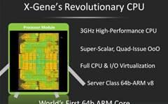 AppliedMicro announces 'world-first' processor
