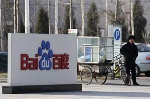 Baidu to establish $1.5bn cloud data centre