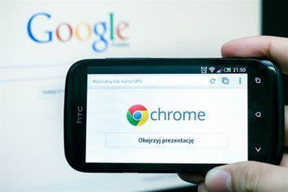 Google's Chrome browser will start labelling insecure FTP sites