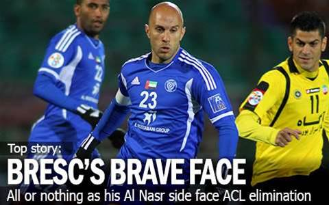 Bresciano Puts Brave Face On ACL Exit
