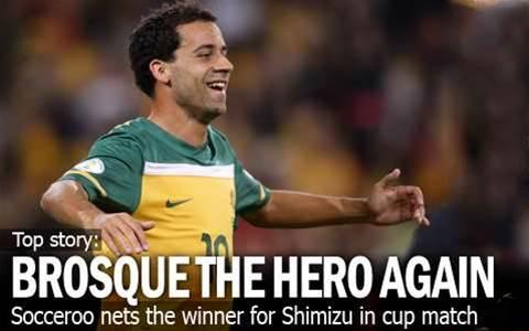 Brosque The Hero For Shimizu