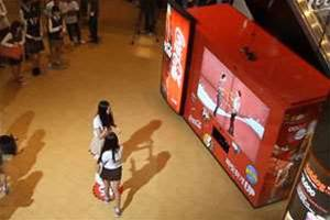 Coca Cola installs Kinect controller in vending machine, dancing ensues