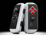 These limited edition Joy Cons will give your Switch a retro makeover