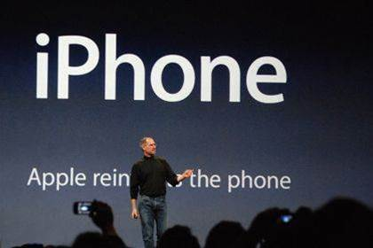 The iPhone 10 years on: from innovation to compromise