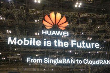 Huawei overtakes Apple to become second biggest smartphone company