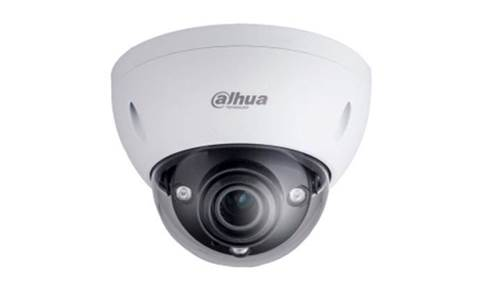 Ingram Micro partners with video surveillance vendor Dahua