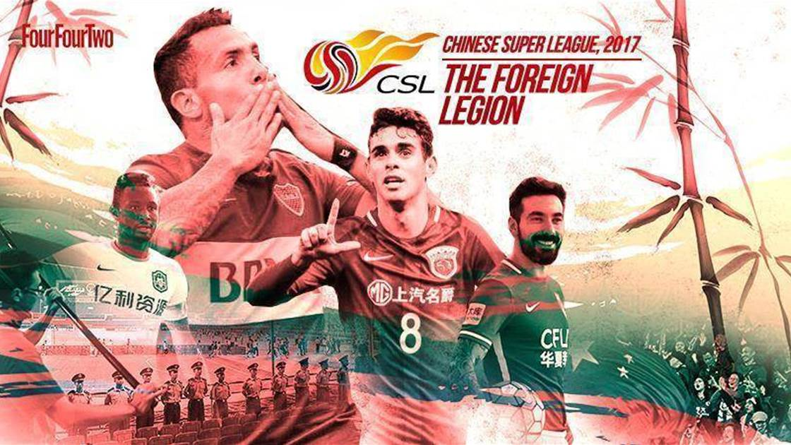 Chinese Super League 2017 – This year's complete foreign legion