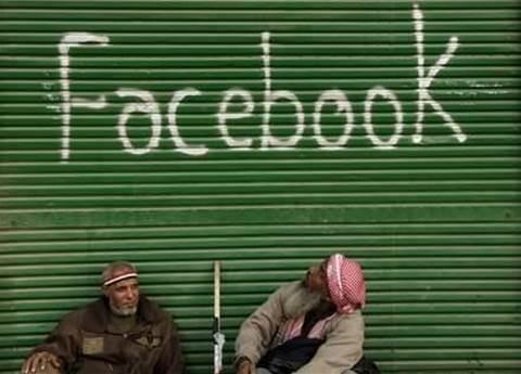 Should dictators 'friend' online communications?