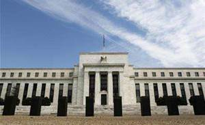 US Central Bank internal site breached by hackers