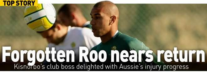 Kisnorbo Closes In On Return
