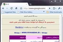 Iran blocks Google as internal 'net gains pace