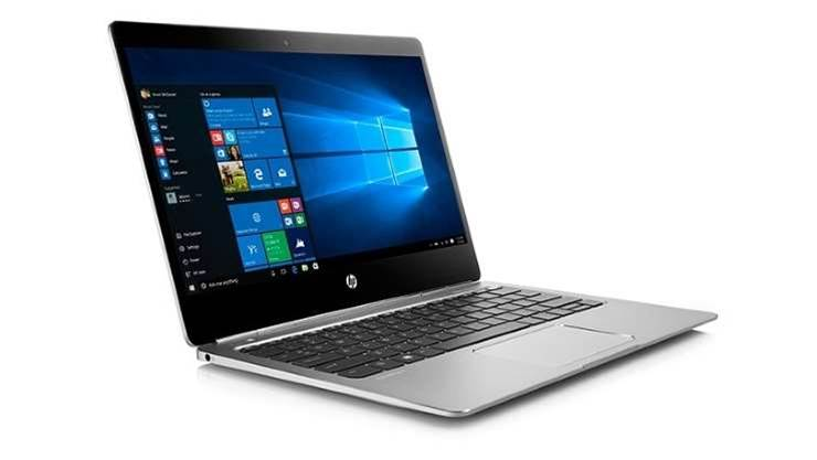 Review: HP EliteBook Folio G1 - great looks, terrible battery life