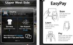 iPhone 5 to include NFC