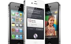 Apple to release urgent iOS update
