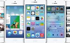 iPhone 5S release delayed: analysts