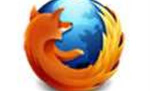 Mozilla fixes 11 Firefox flaws
