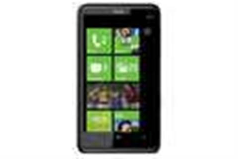 Windows Phone 7 data flaw blamed on Yahoo