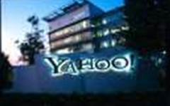 Microsoft back in bidding for Yahoo?