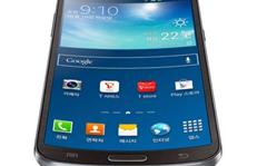 Samsung wraparound display phone in the pipeline