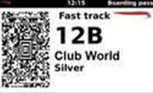 British Airways extends mobile boarding passes