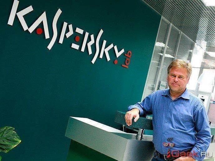 US govt bans Kaspersky products